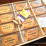 札幌農学校クッキー
