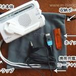 ソニーの手回し充電ラジオは災害時に役立ちそう