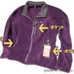 モンベル クリマプラス200ジャケット