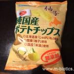 純国産ポテトチップス 柚子