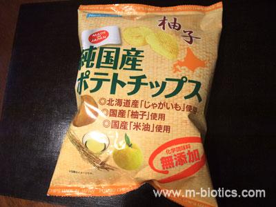 純国産ポテトチップス第二弾「柚子味」が美味しい