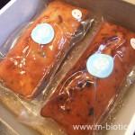 町田ゆめ工房 梅のリキュールケーキ