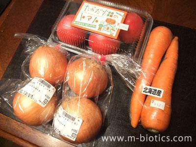 コンビニ(セブンイレブン)で野菜を買ってみたら意外と良いものでびっくり(トマト、玉ねぎ、にんじん)