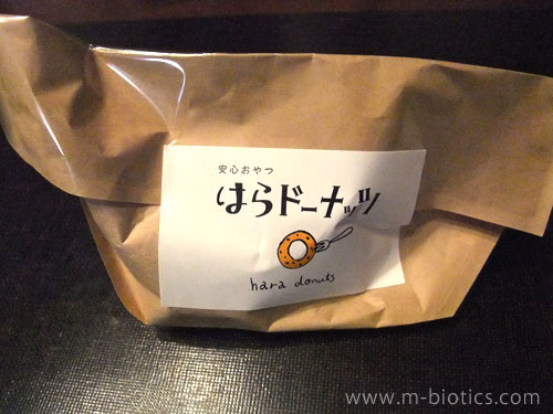 自然派はらドーナッツを油抜きして食べる(札幌旅行4)