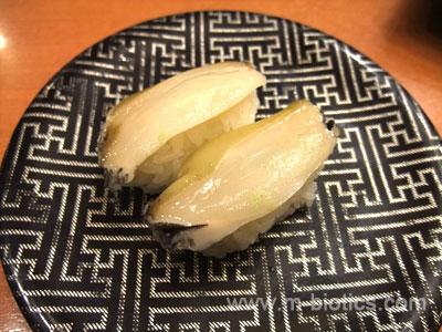 旭川の回転寿司屋「北々亭」で人生初あわび体験