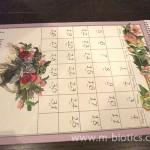 橋本不二子 カレンダー