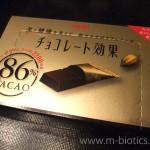 チョコレート効果86