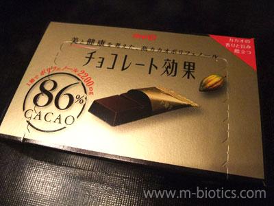 脱チョコを目指して母が買ったカカオ86%の甘くないチョコレート