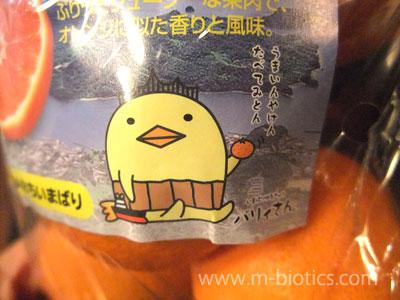 愛媛県産みかんに見つけたゆるキャラ「バリィさん」(ゆるキャラグランプリ2012のグランプリ)