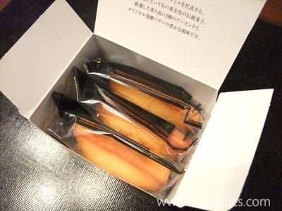 アンリシャルパンティエの「フィナンシェ」は美味しいがちょっと小さい【退職挨拶のお菓子4】