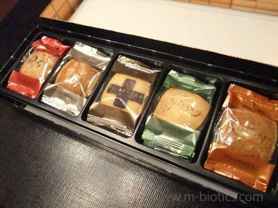 ユーハイムの「ハイデザント」(クッキー)は無添加で高級感があって美味しい【退職挨拶のお菓子6】