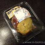 カット焼き芋