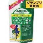 膝痛サプリ 小林製薬 グルコサミン