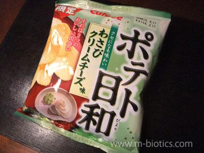 期間限定のカルビーポテト日和、「わさびクリームチーズ味」と「香味しお味」を食べた