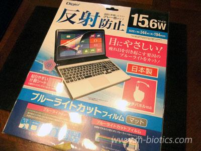 母のノートPCにブルーライトカット液晶保護フィルムを貼る【母のインターネット2】
