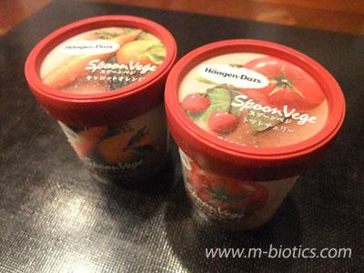 ハーゲンダッツの野菜アイス「トマトチェリー」と「キャロットオレンジ」がかなり野菜っぽい