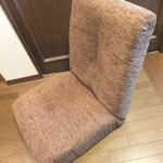 座椅子 レイア