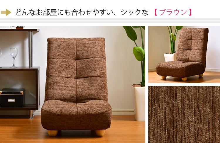 購入する座椅子が決定~ポケットコイル入り、背もたれ高く、座面が厚い【母の座椅子2】
