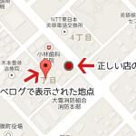 食べログ 地図