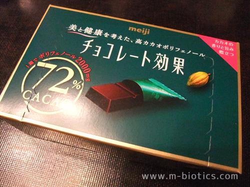 苦いチョコシリーズ「チョコレート効果」の中で最も甘い「カカオ72%」は美味しかった