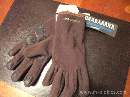 【寒さ対策】雪かき用にモンベルの防風保温手袋(クリマバリアグローブ)を購入~温かく、見た目もオシャレ