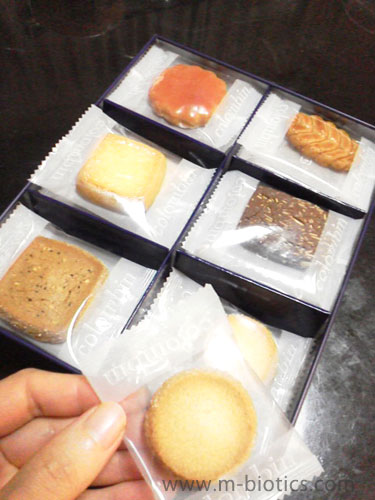 ラッピング無料、メッセージカード無料のネットショップ利用で妹の誕生日にクッキーを贈る