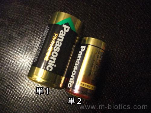 目覚まし時計の電池交換~単2電池という見慣れない電池が必要で焦る