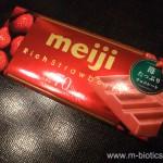 明治リッチストロベリーチョコレート