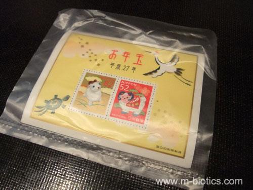 数年ぶりに、当選したお年玉つき年賀はがきを賞品(お年玉切手シート)と引き替えてきた