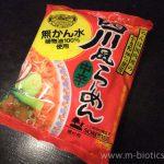 創健社の「四川風らーめん」はピリ辛味噌~担々麺風味で美味しい