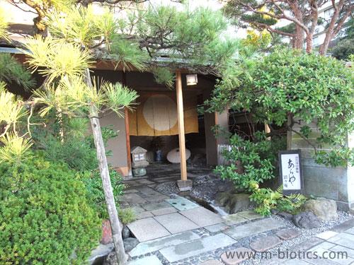北陸旅行の内容をまとめたサイト「金沢・福井旅行記」開設のお知らせ
