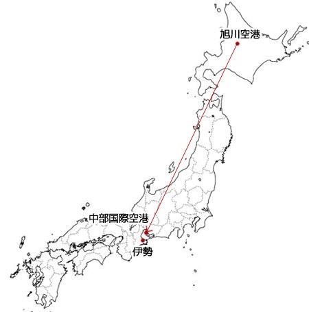 一日一便しかない「旭川ー名古屋線」のタイムスケジュールが旭川人に不利~空港到着が夕方5時過ぎ