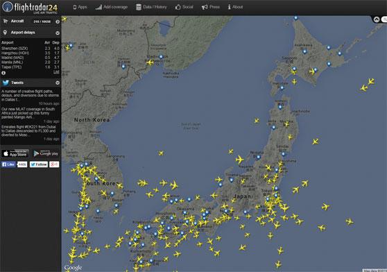 飛行機の情報がリアルタイムでわかるサイト「フライトレーダー24」が面白い