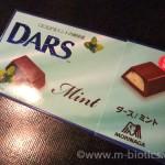 森永のダースミントチョコは、冷たくないハーゲンダッツショコラミントっぽい