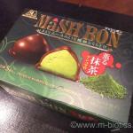 森永のチョコ菓子「マッシュボン」はマシュマロの食感が楽しい~エンゼルパイに通じる美味しさ