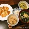 笹かまぼこ定食
