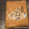 無添加の美味しい生味噌「仙年みそ」(道産原料使用)がネットで買えるようになっていて歓喜