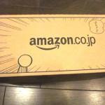 amazonの送料が2000円未満の買い物で350円かかるように~年会費3900円のamazonプライム会員なら送料無料。入会するか否か?