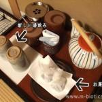 【11】あらや滔々庵のバーから部屋に帰ってきたらお茶セットが新しくなってお菓子も添えられ、浴衣も追加