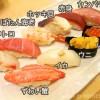 【札幌】(番外編)北海道寿司ランキング7位「すし善」の大丸店