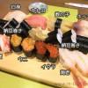 【旭川】「すし処 魚勝」は市内では貴重な禁煙の寿司屋
