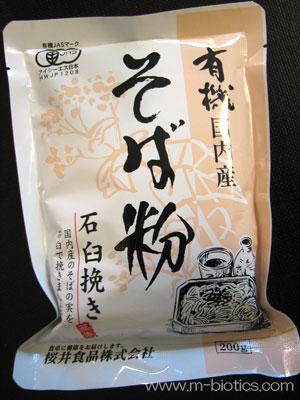 桜井食品 有機そば粉