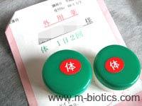 ステロイド剤 マクロビオティック羅針盤
