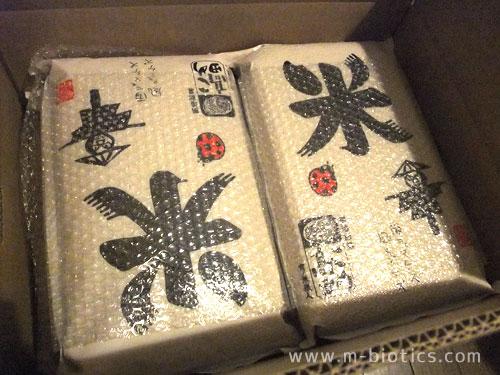 有機栽培 真空パック 玄米