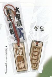 遠藤聖大の画像 p1_8