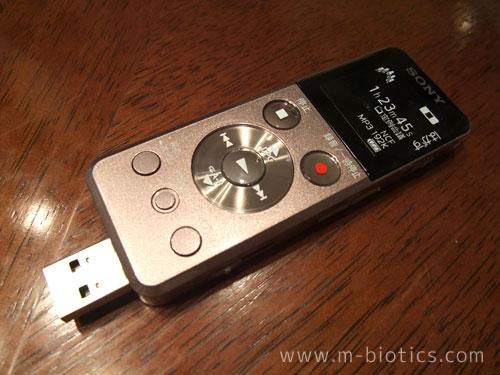 ソニー ICレコーダー ICD-UX543F セピアブラウン