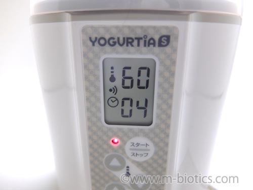 ヨーグルティア 甘酒 米麹のみ はやづくり