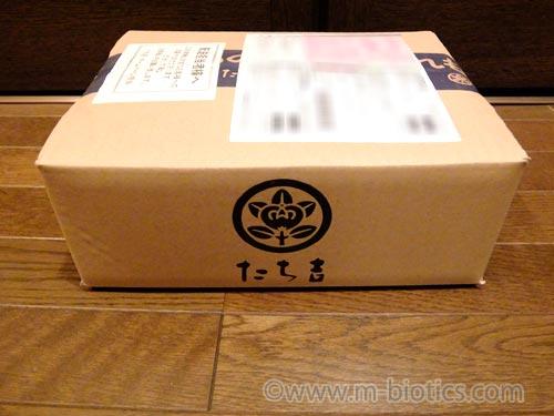 たち吉 茶托 652-0263
