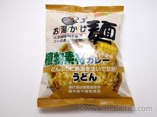 創健社 カレーうどん お湯かけ麺