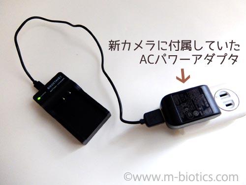 富士フイルム NP48 バッテリーチャージャー